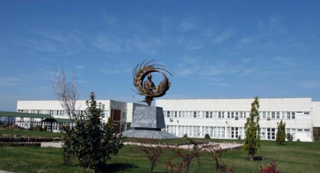 Ziraat Fakültesi'nden aylık 625 TL burs